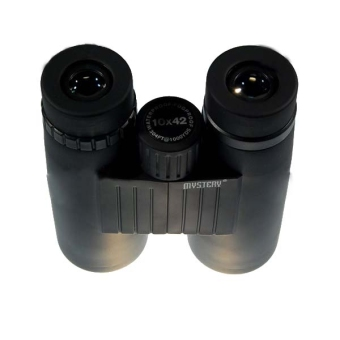 Mystery Waterproof Binocular Telescope with Protective Cover - picture 2