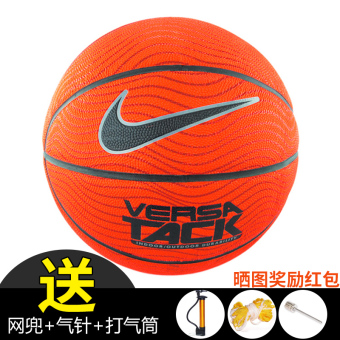 Nike bb0434-410 Outdoor Training wear authentic Basketball basketball