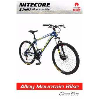 Nitecore X-Trail 2 Mountain Bike Gloss (Blue)