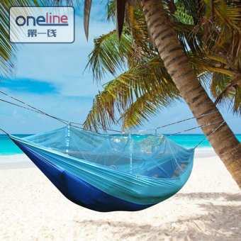 Oneline 260x130cm Portable Parachute Nylon Fabric Mosquito NetHammock Camping Tent Hanging Bed (Blue) Price Philippines