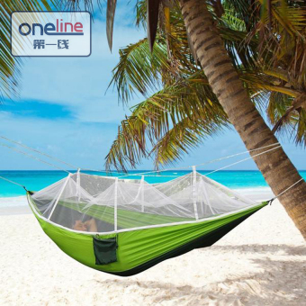 Oneline 260x130cm Portable Parachute Nylon Fabric Mosquito NetHammock Camping Tent Hanging Bed (Green) Price Philippines