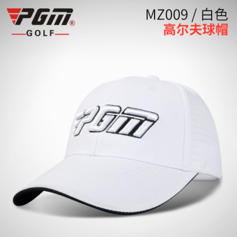 PGM genuine GOLF ball cap