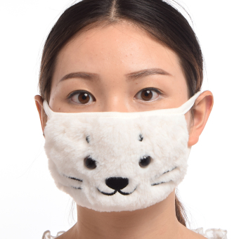 Plush Anti Dust Mask Cotton Face Mask Cute Children's Mask (White)