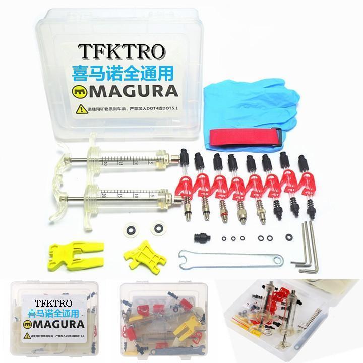 Shimano TEKTRO MAGURA ZOOM ECHO Bike Hydraulic Disc Brake BleedingTool Kit - intl
