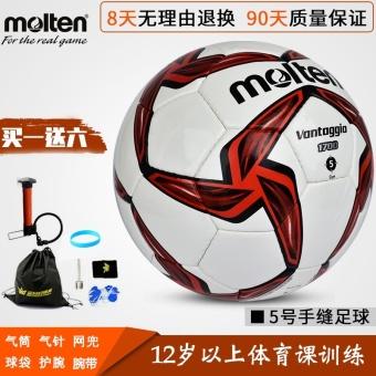 Size 5 F5V1700-OK Pvc Futsal Ball - intl - 2