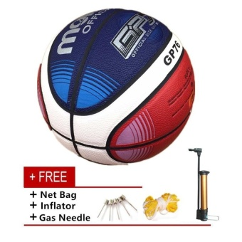 Size7 Molten GP76 PU Indoor Outdoor Leather Basketball Ball Training Equipment With Gift Of Ball Pin + Net bag - intl