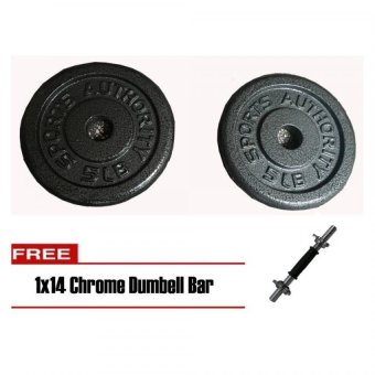 Sports Authority 5lbs Dumbbell Plates (Set of 2) with 1x14 ChromeDumbbell Bar
