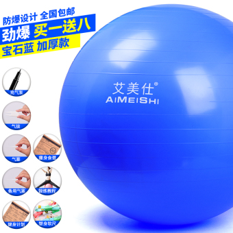 Sports thick explosion-proof genuine slimming fitness ball yoga ball
