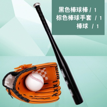 Teenager children's students softball gloves baseball stick