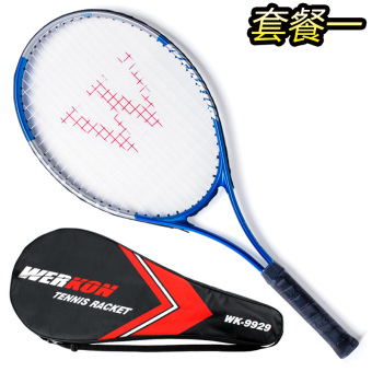Tennis Racket full carbon one-piece training suit