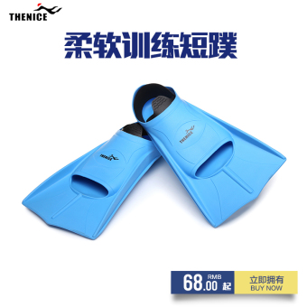 Thenice professional swimming training diviing flippers