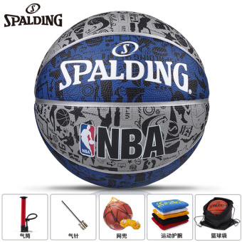 To send 5 Spalding basketball NBA graffiti fancy 7 No. 83-176Y indoor outdoor cement to non-slip wear and training