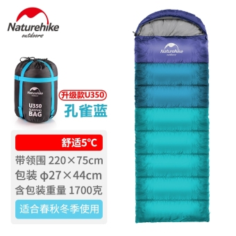 U250 camping can be double sleeping bag