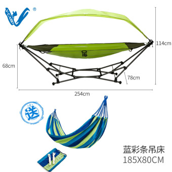 V-CAMP outdoor canvas folding adult cradle chair hammock
