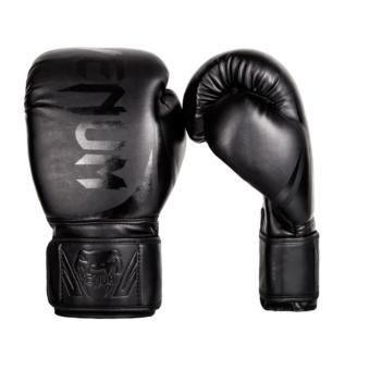 Venum Challenger 2.0 Boxing Gloves 12oz (Matte Black) Price Philippines