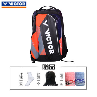 Victor br8008 shuttlecock bag shoulder backpack