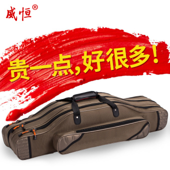 Wei Heng 80cm90cm 90cm thick Oxford Cloth large capacity Diaoyu pole bags fishing tackle bag
