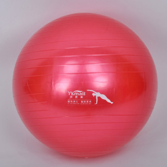 Weight loss slimming tasteless send pump yoga ball