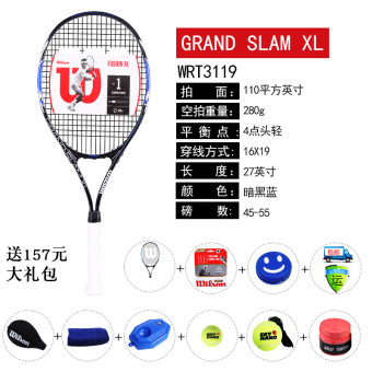Wilson single person professional racket tennis racket