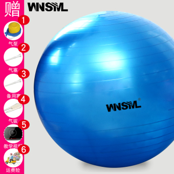 Winsml thick explosion-proof fitness weight loss yoga ball