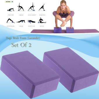 Yoga Brick Foam for Exercise and Health Fitness (Lavander) set of 2