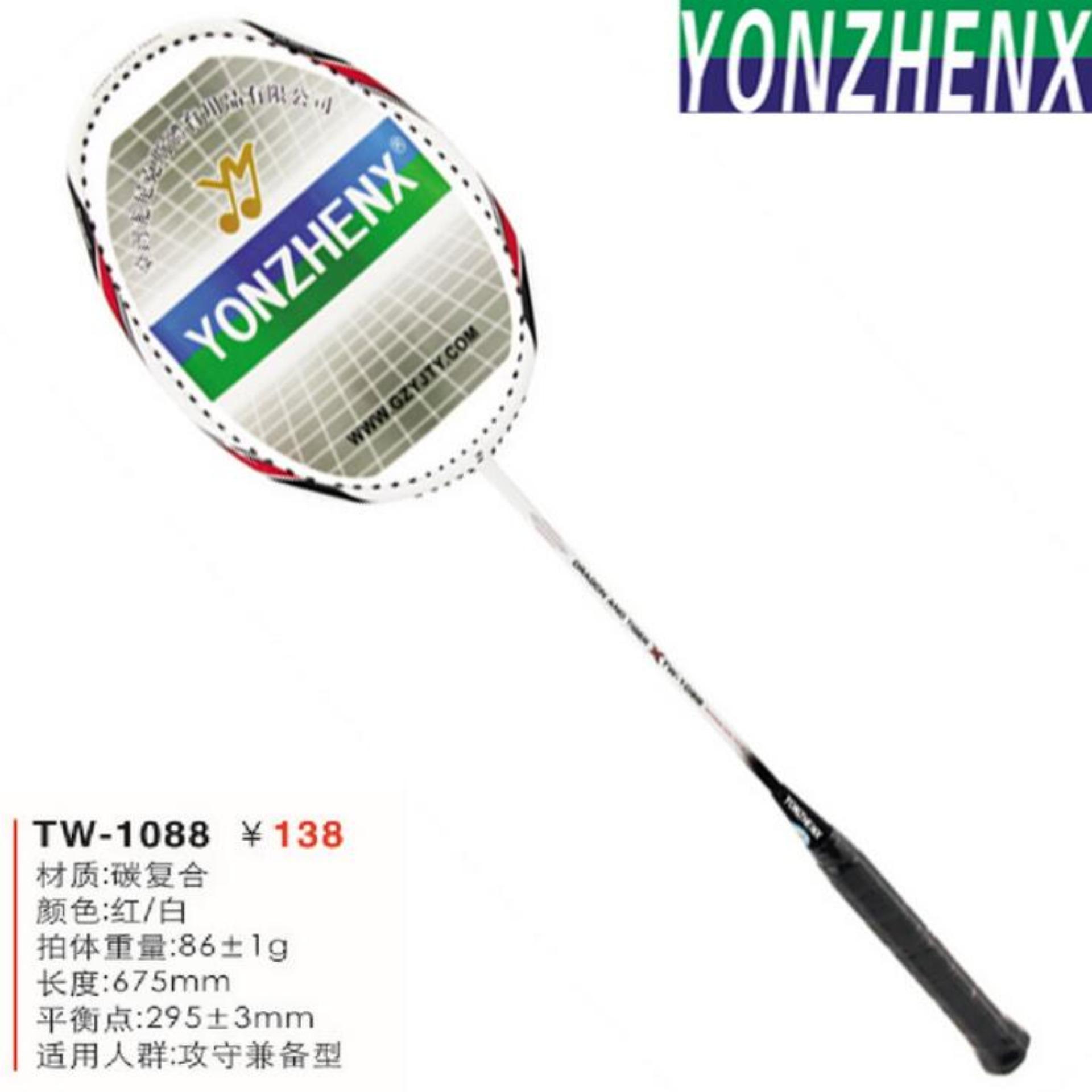 BADMINTON RACKET 86G INTL. YONZHENX Manufacturers Selling Lightweight Carbon Fiber BadmintonRacket (