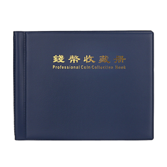 180 Coins Collection Penny Album (Dark Blue) Price Philippines