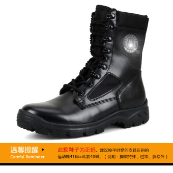 3515 strongman leather lightweight breathable army hook boots Tactical boots (Men's + Black)