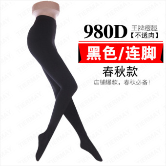 980d Spring and Autumn thick slimming base pantyhose socks stovepipe socks (Black even foot [Spring and Autumn])