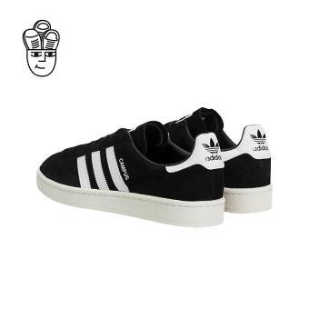 listino nuove adidas by3192 stivali invernali uomini scarpe campus hong