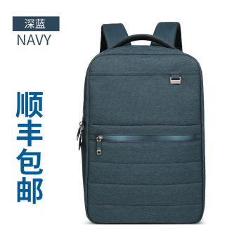 Ai Ben Shishang high school junior high school student school bag business shoulder bag (Shen Lan)