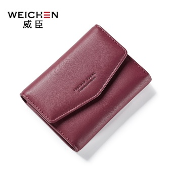 ANNS Korean Design Envelope Hasp Short Lady Wallets, Mini Small Women Wallet Purse Soft Leather Crad Holder Coin Bag Cultch B370-1 Red - intl Price Philippines