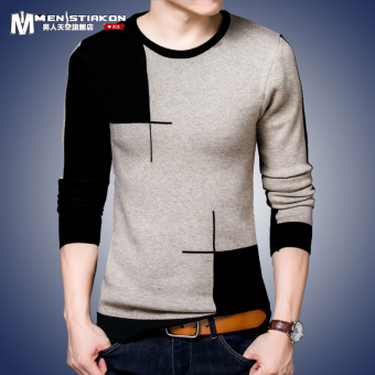 Autumn and Winter New style men's pullover base shirt men's sweater (Black)