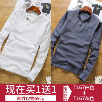 Autumn men's long-sleeved t-shirt (T167 white + T167 gray)