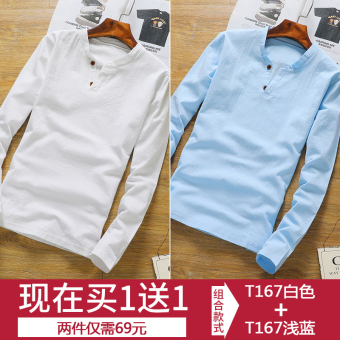Autumn men's long-sleeved t-shirt (T167 white + T167 light blue)