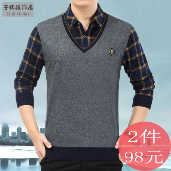 Autumn middle-aged men's long-sleeved t-shirt (Gray)