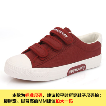 Autumn to help low Velcro shoes canvas shoes (Female Models + Wine red color)