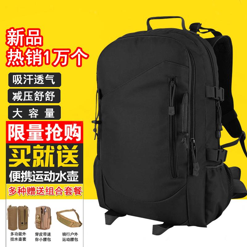 BAIM Lin Mei capacity multi-functional walking travel sports backpack outdoor mountaineering bags (CP Package)