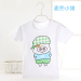 Baobao cartoon men and women infants casual short sleeved Top T-shirt (MCDULL pig)