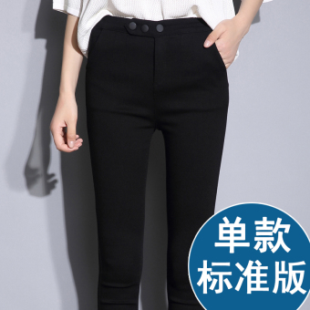 Black female outerwear skinny pencil pants Plus velvet bottoming pants (9932 [thin] Standard Edition)