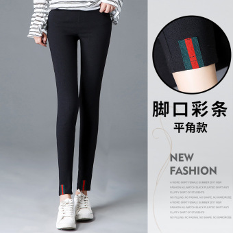 Black New style autumn and winter women leggings pencil pants (Ankle-length color bar)