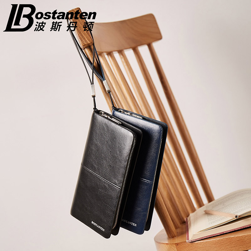 Bostanten b254110 leather large capacity multi-functional business clutch bag (Black)