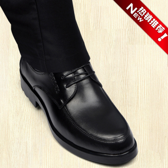 British Leather black round work shoes men's shoes Price Philippines
