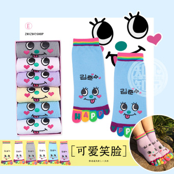 Cartoon point plastic gift box dress socks women's toe socks (Cute smiley)