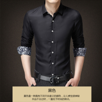 Casual male long-sleeved men's versatile white shirt (Black)