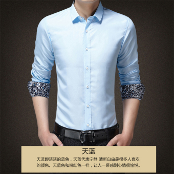 Casual male long-sleeved men's versatile white shirt (Sky blue color)