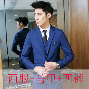 Casual men's Slim Fit Youth wedding dress (Dark blue color three sets)