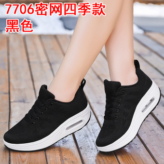 Casual Plus velvet thick bottomed rocking shoes vigorous shoes (7706 Four Seasons models black)