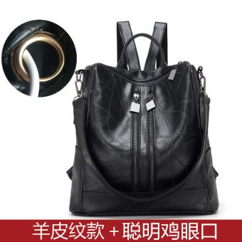 Casual washed leather female bag backpack (With smart mouth sheepskin pattern to send sachet shipping insurance mirror or card holder)