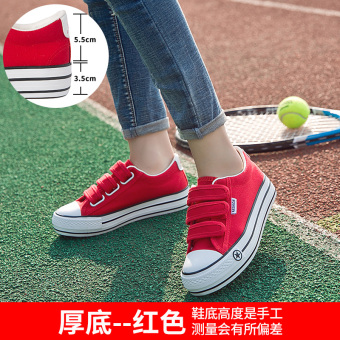 Chic women flat BayMini shoes cloth shoes canvas shoes (Platform-red)